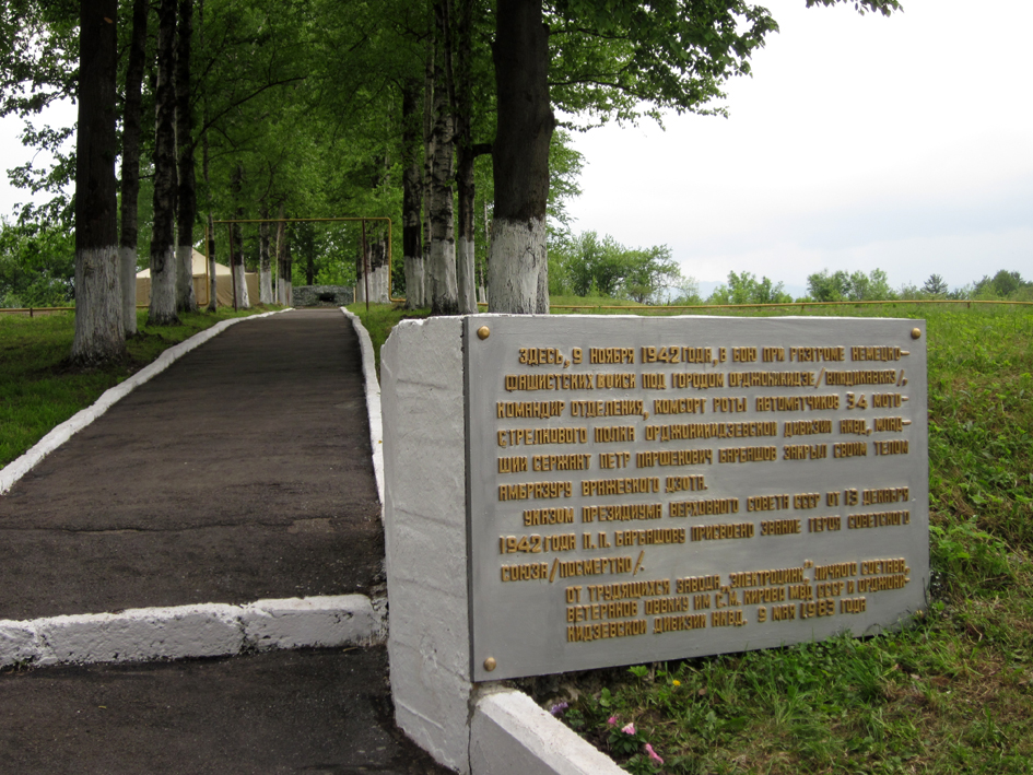 http://www.warheroes.ru/content/images/monuments/PAMYATNIKI2/Barbashov_P_P_znak.jpg